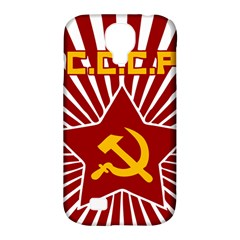 Hammer And Sickle Cccp Samsung Galaxy S4 Classic Hardshell Case (pc+silicone) by youshidesign