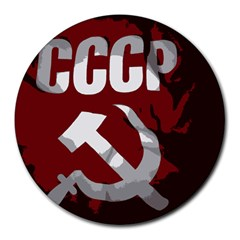 Cccp Soviet Union Flag Round Mousepad by youshidesign