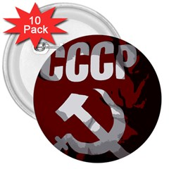 Cccp Soviet Union Flag 3  Button (10 Pack) by youshidesign