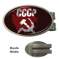 Cccp Soviet Union Flag Money Clip (oval) by youshidesign