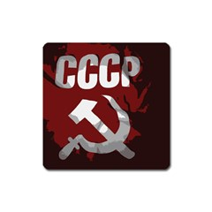 Cccp Soviet Union Flag Magnet (square) by youshidesign