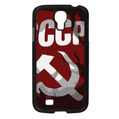 Cccp Soviet Union Flag Samsung Galaxy S4 I9500/ I9505 Case (black) by youshidesign