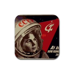 Soviet Union In Space Drink Coaster (square) by youshidesign