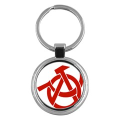 Hammer Sickle Anarchy Key Chain (round) by youshidesign