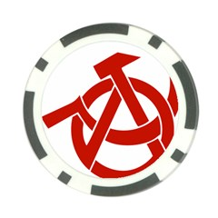 Hammer Sickle Anarchy Poker Chip by youshidesign