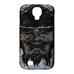 Stone Samurai Samsung Galaxy S4 Classic Hardshell Case (pc+silicone) by Contest1775858