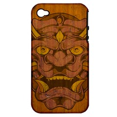 Demon Apple Iphone 4/4s Hardshell Case (pc+silicone) by Contest1775858