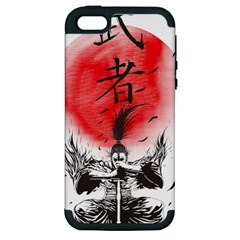 The Warrior Apple Iphone 5 Hardshell Case (pc+silicone)