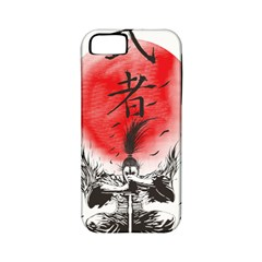 The Warrior Apple Iphone 5 Classic Hardshell Case (pc+silicone) by DesignsbyReg2