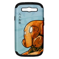 Robot Dreamer Samsung Galaxy S Iii Hardshell Case (pc+silicone) by Contest1780262
