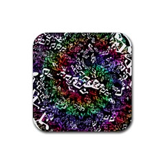 Urock Musicians Twisted Rainbow Notes  Drink Coasters 4 Pack (square)