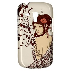 Come To Life Samsung Galaxy S3 Mini I8190 Hardshell Case by Contest1736614