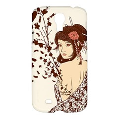 Come To Life Samsung Galaxy S4 I9500/i9505 Hardshell Case by Contest1736614