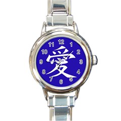 Love In Japanese Round Italian Charm Watch by BeachBum