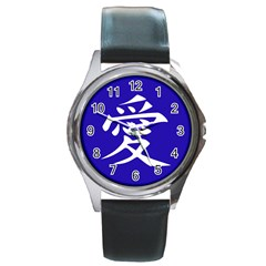 Love In Japanese Round Leather Watch (silver Rim) by BeachBum
