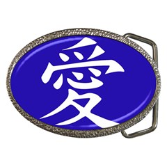 Love In Japanese Belt Buckle (oval) by BeachBum