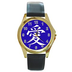 Love In Japanese Round Leather Watch (gold Rim)  by BeachBum