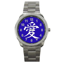 Love In Japanese Sport Metal Watch by BeachBum