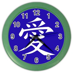 Love In Japanese Wall Clock (color)
