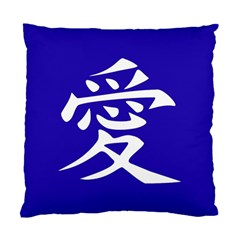 Love In Japanese Cushion Case (two Sided)  by BeachBum