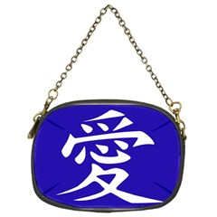 Love In Japanese Chain Purse (two Sided)