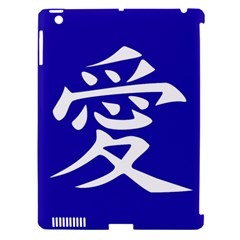 Love In Japanese Apple Ipad 3/4 Hardshell Case (compatible With Smart Cover) by BeachBum