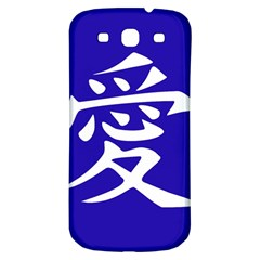 Love In Japanese Samsung Galaxy S3 S Iii Classic Hardshell Back Case by BeachBum