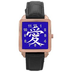 Love In Japanese Rose Gold Leather Watch  by BeachBum