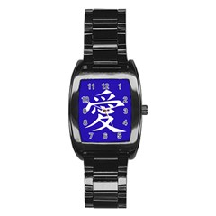 Love In Japanese Stainless Steel Barrel Watch by BeachBum