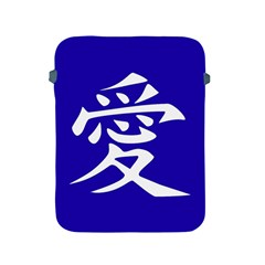 Love In Japanese Apple Ipad Protective Sleeve