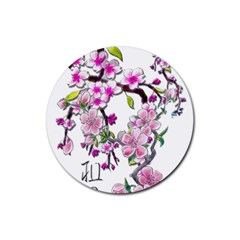 Cherry Bloom Spring Drink Coaster (round) by TheWowFactor