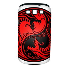 Yin Yang Dragons Red And Black Samsung Galaxy S Iii Classic Hardshell Case (pc+silicone) by JeffBartels
