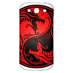 Yin Yang Dragons Red And Black Samsung Galaxy S3 S Iii Classic Hardshell Back Case by JeffBartels