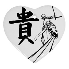 A Swordsman s Honor Heart Ornament by Viewtifuldrew