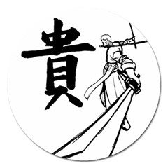 A Swordsman s Honor Magnet 5  (round) by Viewtifuldrew