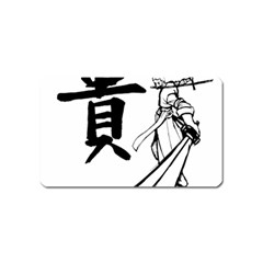 A Swordsman s Honor Magnet (name Card) by Viewtifuldrew