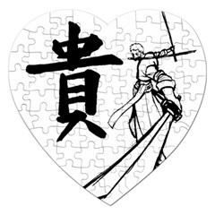 A Swordsman s Honor Jigsaw Puzzle (heart) by Viewtifuldrew