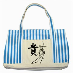 A Swordsman s Honor Blue Striped Tote Bag by Viewtifuldrew