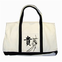 A Swordsman s Honor Two Toned Tote Bag by Viewtifuldrew