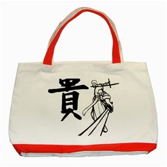 A Swordsman s Honor Classic Tote Bag (red) by Viewtifuldrew