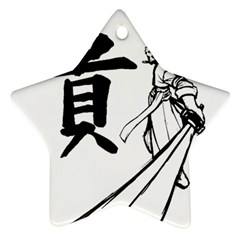 A Swordsman s Honor Star Ornament (two Sides) by Viewtifuldrew