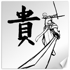 A Swordsman s Honor Canvas 12  X 12  (unframed) by Viewtifuldrew