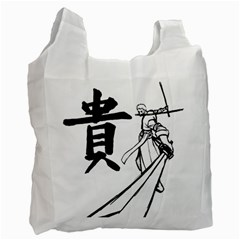 A Swordsman s Honor White Reusable Bag (one Side)