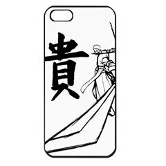 A Swordsman s Honor Apple Iphone 5 Seamless Case (black) by Viewtifuldrew