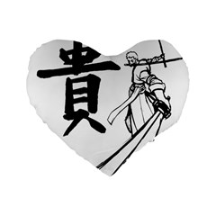 A Swordsman s Honor 16  Premium Heart Shape Cushion  by Viewtifuldrew
