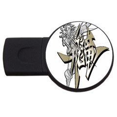 The Flying Dragon 4gb Usb Flash Drive (round)