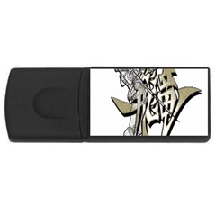 The Flying Dragon 4gb Usb Flash Drive (rectangle) by Viewtifuldrew