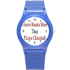 I Love Russia More Than I Love Chocolate Plastic Sport Watch (small) by Supernova23