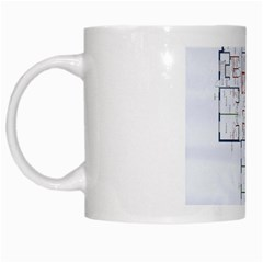 The Architect White Coffee Mug by caincreation