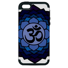 Ohm Lotus 01 Apple Iphone 5 Hardshell Case (pc+silicone) by oddzodd